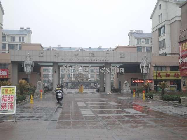 香槟广场小区照片-开发区